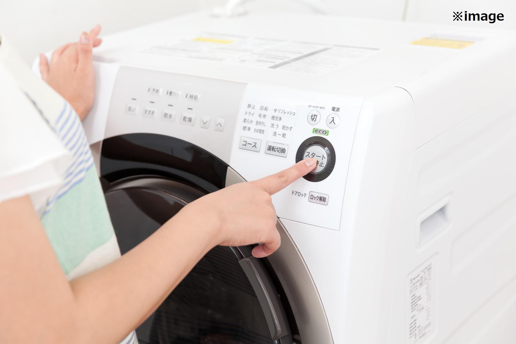 カーテン 洗濯