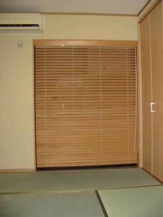 木製ブラインド2