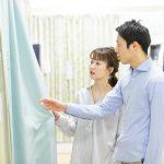 既製のカーテンを選ぶべきでない3つの理由|カーテンサイズの正しい測り方