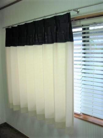 ツートンカラーのオーダーカーテン