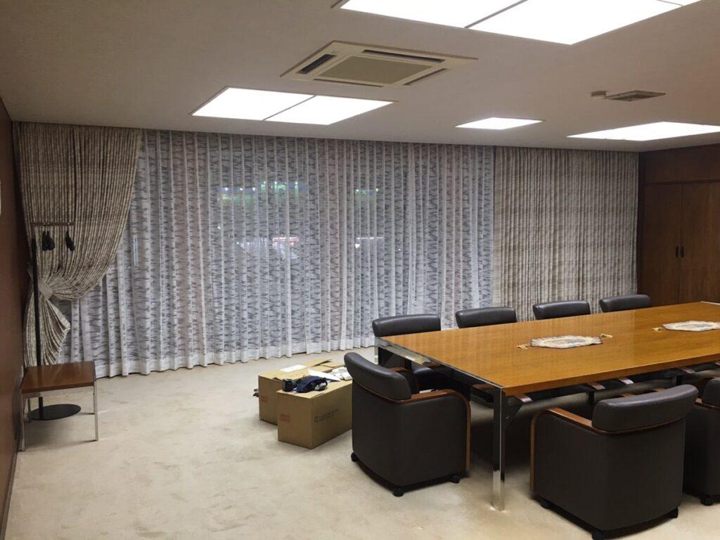 貴賓室 カーテン-min