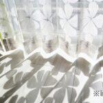 ボイルカーテンとは? | 涼しげな透け感・繊細なデザインの魅力を解説